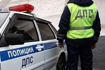 За выходные на дорогах региона выявлено около двух тысяч нарушений ПДД