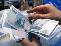 Доходы и имущество депутатов думы Астраханской области за 2015 год. Часть 3