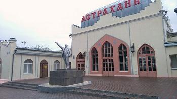 В здании астраханского вокзала появилась детская площадка