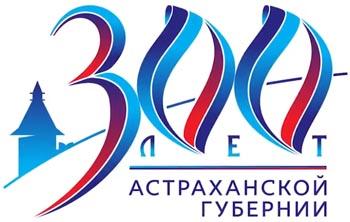 Главное шоу столетия в Астрахани: телеверсия представления «Петровской волей рождены для славы»