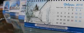 К 300-летию Астраханской губернии издательский дом «Астрахань» выпустил настольный календарь и тематические открытки