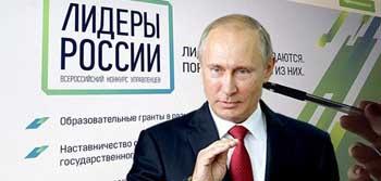 Есть ли в Астрахани лидеры России?