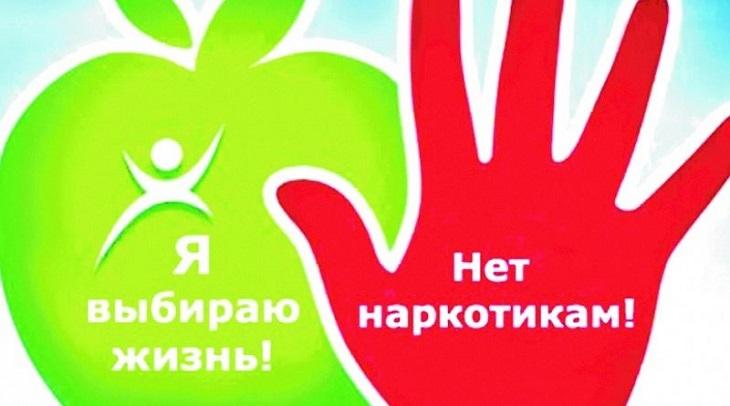 Астраханцев приглашают в online-акцию «Твое здоровье – в твоих руках!»