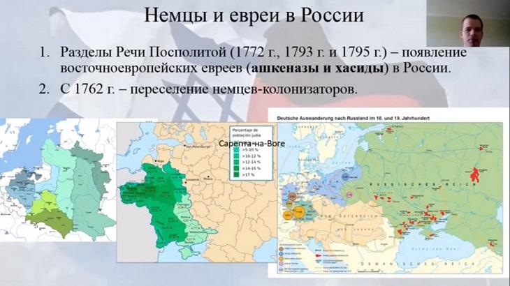Астраханцы посетили онлайн-школу национальных культур