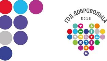 В Астрахани проходит марафон добра