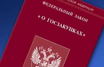 Астраханский чиновник подзабыл оплатить вовремя муниципальный контракт