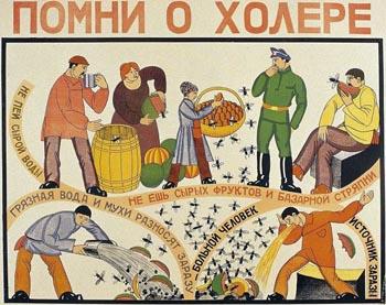 Привет, холера? Жители посёлка Володарский будут пить неочищенную речную воду!