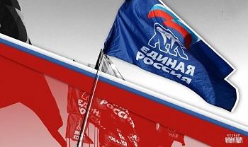 Астраханская «ЕР» разобралась в тонкостях праймериз, прошедшего в Икрянинском районе