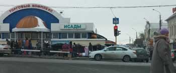 В Астрахани на рынке Большие Исады сносят торговые павильоны