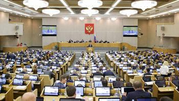 Депутаты Госдумы от Астраханской области могут провалиться под землю