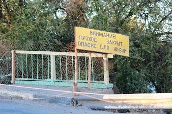 Мост через реку Караульную отремонтируют к следующему году