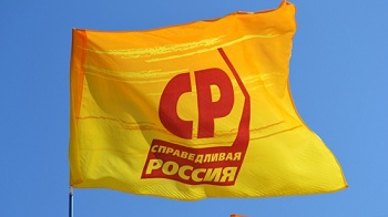 В Икрянинском районе появился восьмой кандидат