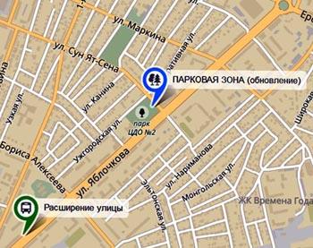 Астрахань меняется: улицу Яблочкова расширят, парк у клуба ГРЭС отремонтируют
