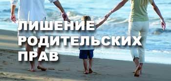 В Астрахани более 40 человек могут быть лишены родительских прав