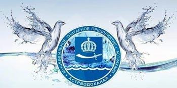 На нескольких улицах Астрахани отключили холодную воду