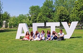 24 года назад в Астрахани появился первый университет