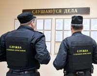 Старший судебный пристав Кировского района на два года парализовал работу своего отдела