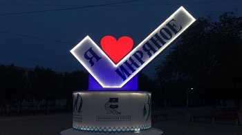 И снова о выборах главы Икрянинского района и интригах в ЕР. Эксклюзивные подробности
