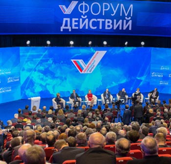 Максим Терский примет участие в «Форуме Действий» ОНФ