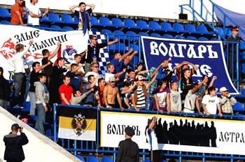 Астраханские футбольные болельщики одни из самых приличных