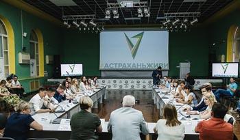 Астраханцы направят свои предложения по пенсионной реформе