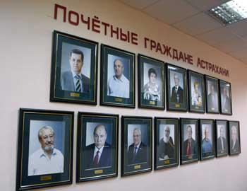 Городские депутаты отметили заслуги земляков