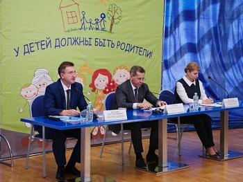 В Астраханской области права и интересы детей обсудили на межрегиональной конференции