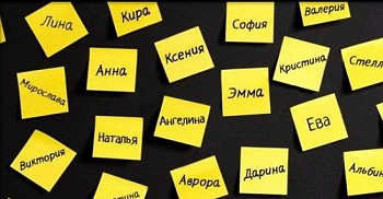 Любимые имена астраханцев за последние сто лет