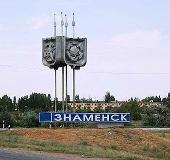 Мошенник развёл двоих военнослужащих под Астраханью на крупную сумму