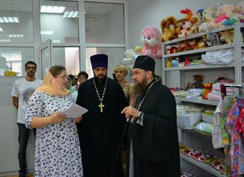 В Астрахани открылся центр гуманитарной помощи для женщин