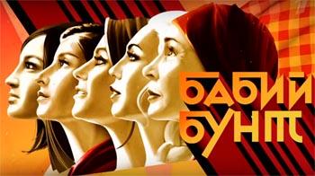 Первый канал и Бузова скопировали программу с телевидения Астрахани?