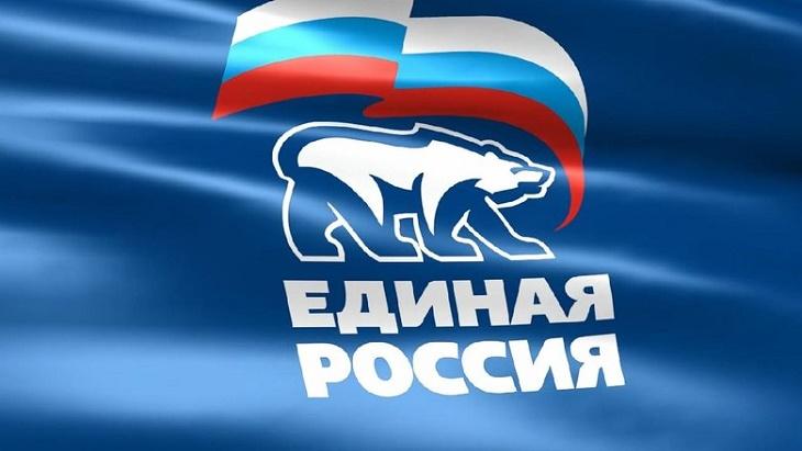 Членство участников «Астраханского спрута» в «ЕР» приостановлено