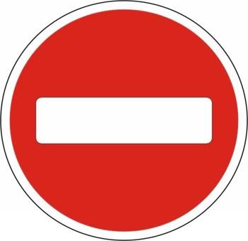 В Астрахани перекроют дороги и запретят парковку