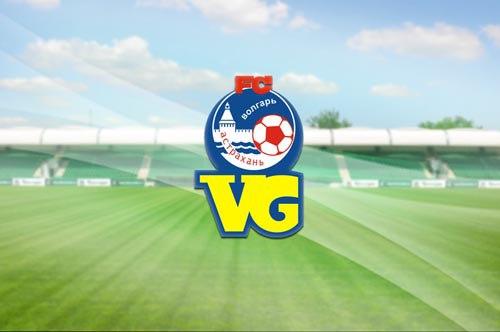 Болельщиков взбесил первый матч астраханского «Волгаря» в 2018 году