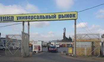 """В Астрахани закроют рынок """"Солянка"""" до полного устранения нарушений пожарной безопасности"""