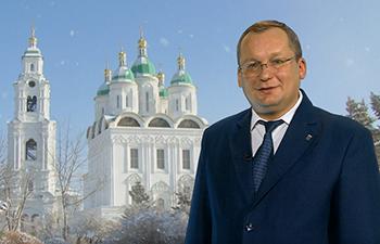 Поздравление с Новым годом и Рождеством от Игоря Мартынова