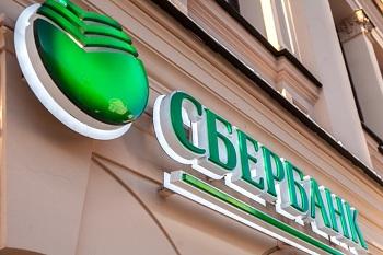 Сбербанк признали главным банком-инноватором Центральной и Восточной Европы