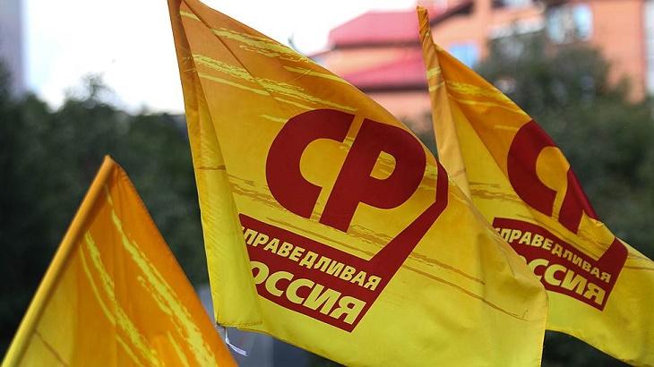 В астраханской «Справедливой России» раскол