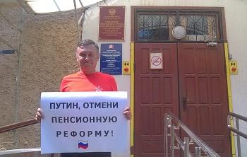 В Астрахани прошла серия одиночных пикетов против пенсионной реформы