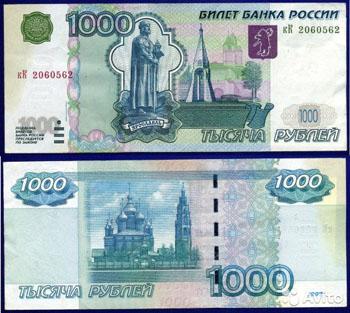 Астраханские чиновники помогут переселившимся соотечественникам тысячью рублями