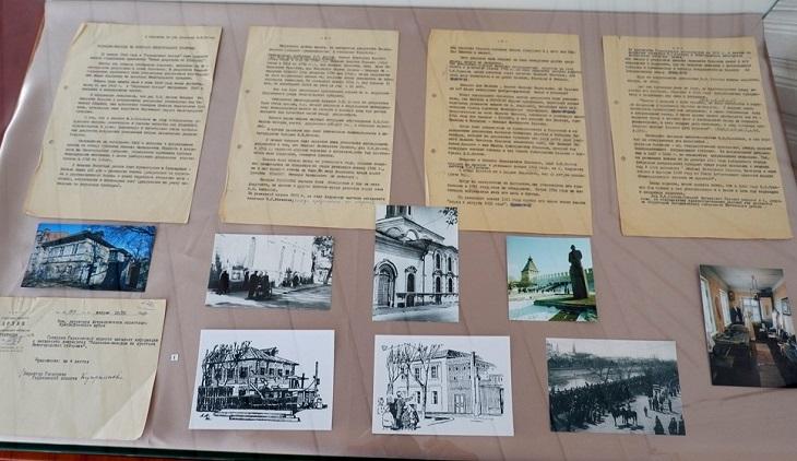 В астраханском музее истории города вспоминают прежнее название