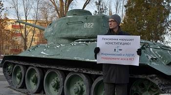 «Суть времени» выступила в Астрахани с предъявой к ЛДПР