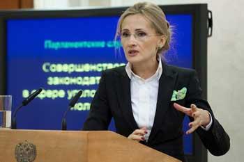 """Житель Астрахани попал в """"пакет Яровой"""""""