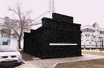 Центральный проспект Астрахани может украсить вызывающий ужас чёрный саркофаг