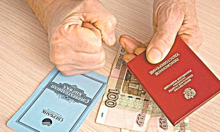 Облсуд Астрахани восстановил справедливость по отношению к пенсионерам