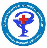 В Астраханской области продолжает снижаться смертность от туберкулёза