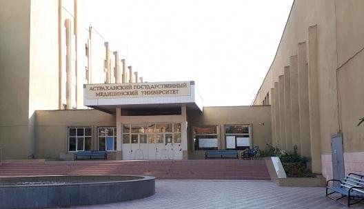 Выборы ректора АГМУ: тайну голосования обеспечит КОИБ