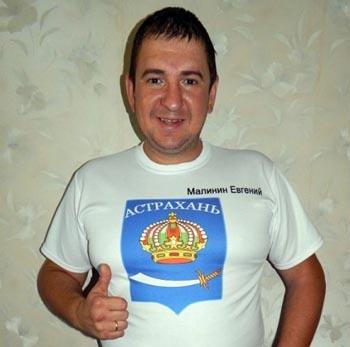 На Евгения Малинина, экс-соратника Олега Шеина, возбуждено уголовное дело