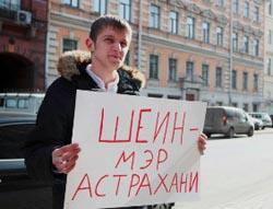 Олег Шеин-2015. Лаконизмы. Часть 31