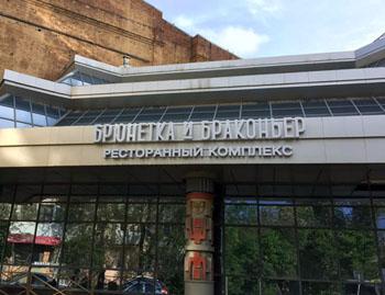 Новый ресторан в Астрахани вызывает немало вопросов у горожан